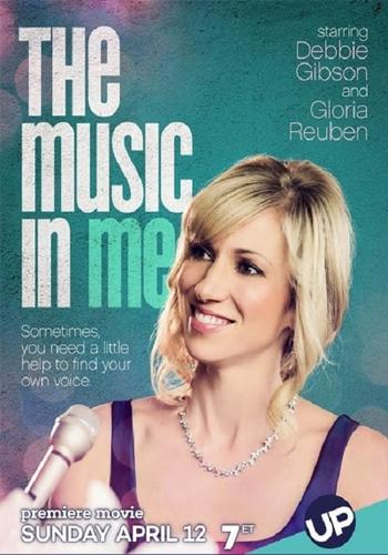 Music in Me, The (2015)
